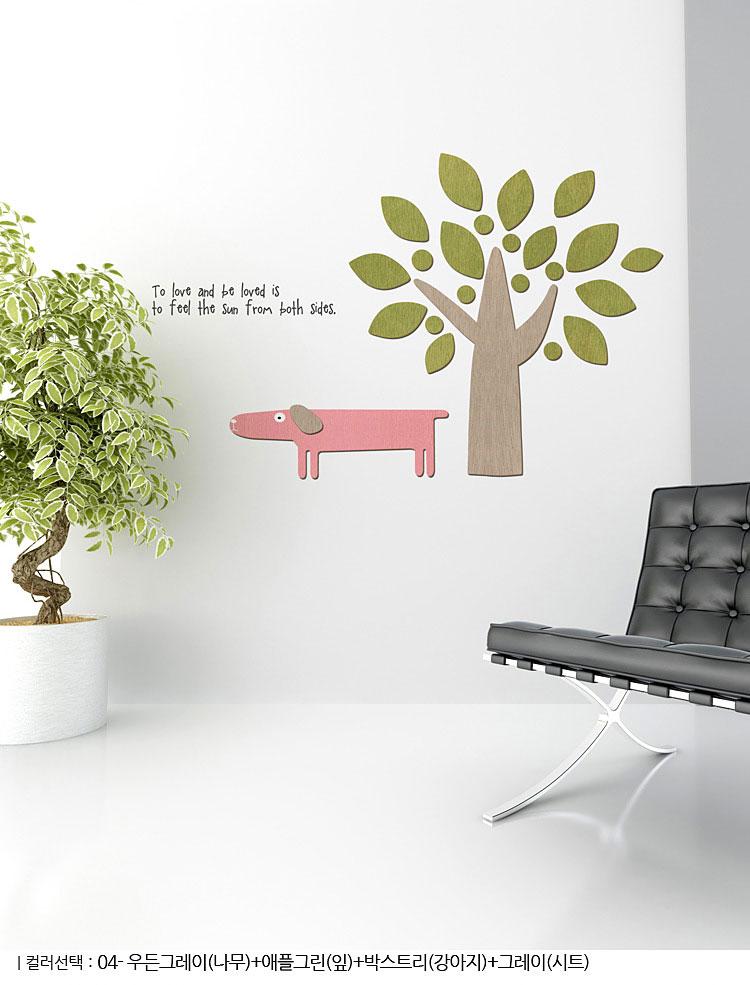 강아지와나무 우드스티커 월데코