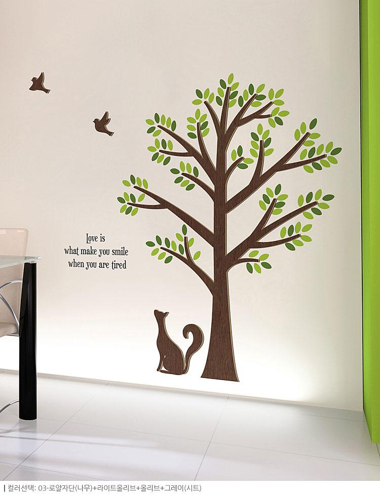 고양이와나무 우드스티커 월데코