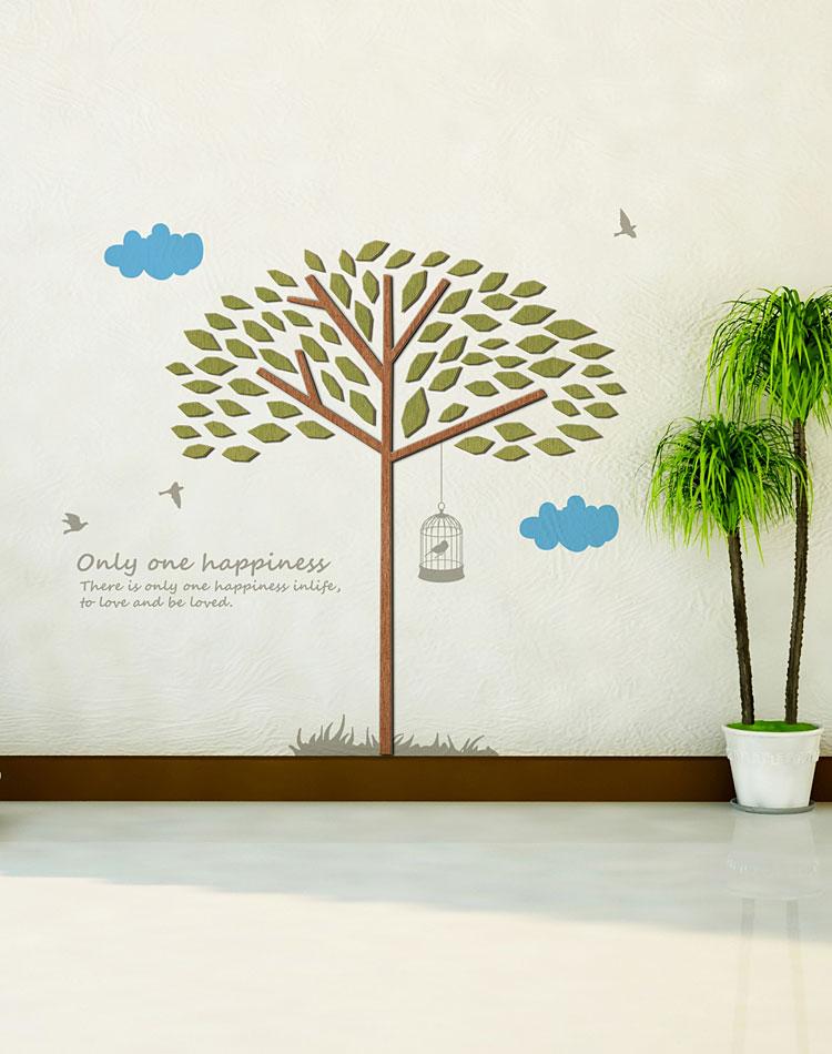 햇빛나무 우드스티커 월데코